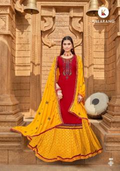 Kalarang Launching Black Berry Vol 4 Cotton Dress Designer
