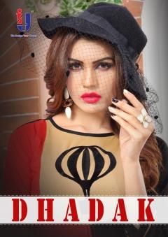 Dhadak