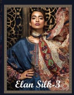 Elan silk 3