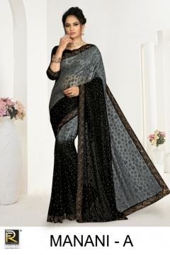 Ranjna presents manani festive wear saree collection