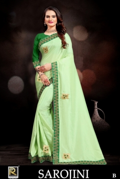Ranjna presents Sarojini Festive Wear Saree Collection