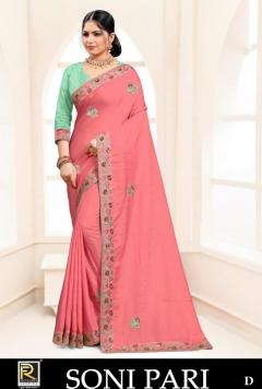 Ranjna presents Soni Pari Festive Wear  Saree Collection