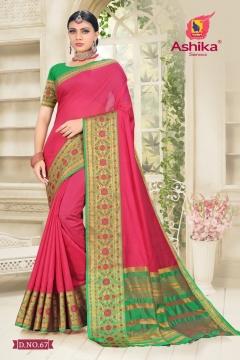 Ashika Presents Lotus  Festive Wear Sarees Collection