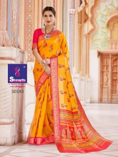 Kanjivaram Silk Vol 13  By Shangrila Party Wear Silk Sarees Catalogue