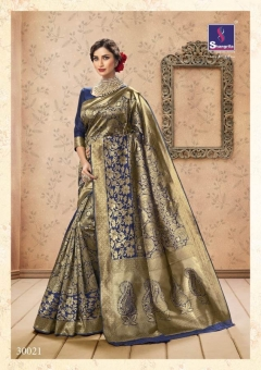 Komal By Shangrila  Silk Designer Festive Wear Silk Saree Catalogue