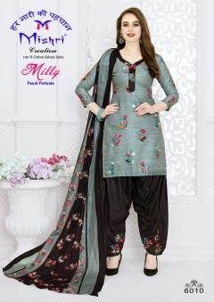 Milly Payal by Mishri patiyala cotton dress material
