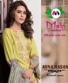 Mina Hasan Karachi