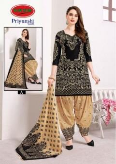 Priyanshi Vol 2 By Kumkum Pure Cotton Dress Material