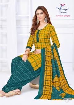 Mishri Launching  Preetam Patiyala vol 1 Regular Wear Readymade Collection