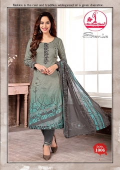 Saniya Vol 1 By Miss World Printed Cotton Dress Material Collection
