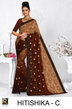 Ranjna presents  Hitishika Casual Wear Sarees Collection