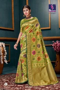 Shahstram By Shangrila Silk Designer Paithani Silk Saree Collection